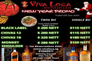 December Festive Liquor Promotion